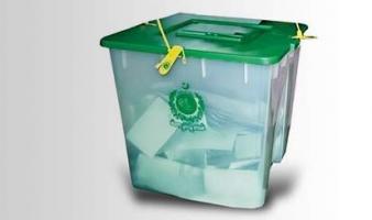 میونسپل کمیٹی  چکوال چیئرمین الیکشن